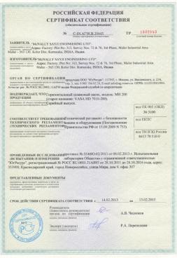 sertificat_10.jpg