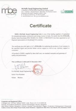 sertificat_8.jpg