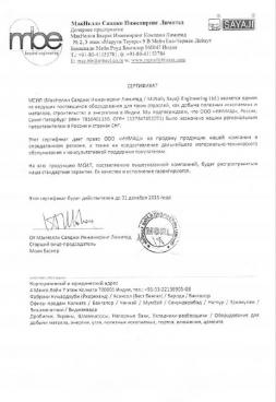 sertificat_11.jpg
