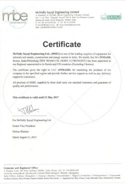 sertificat_9.jpg