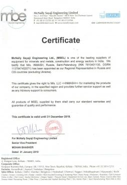 sertificat_14.jpg